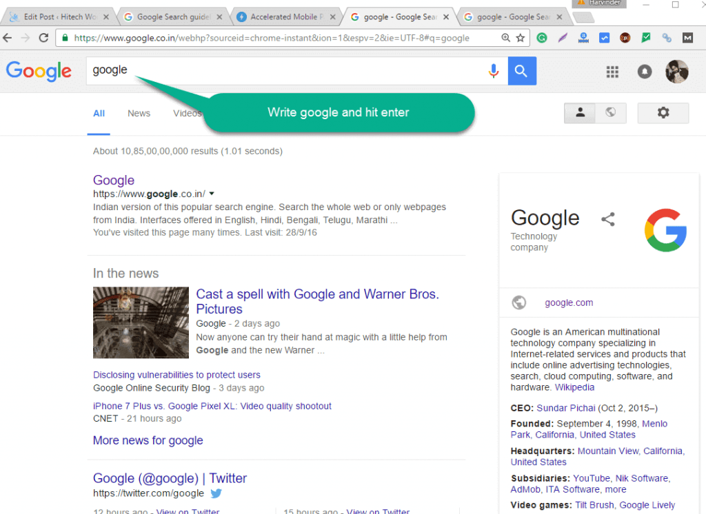 Search AMP page On google