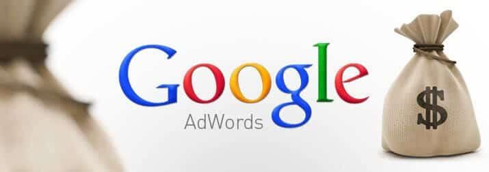 Google adwords money музыка реклама мегафон мобильный интернет