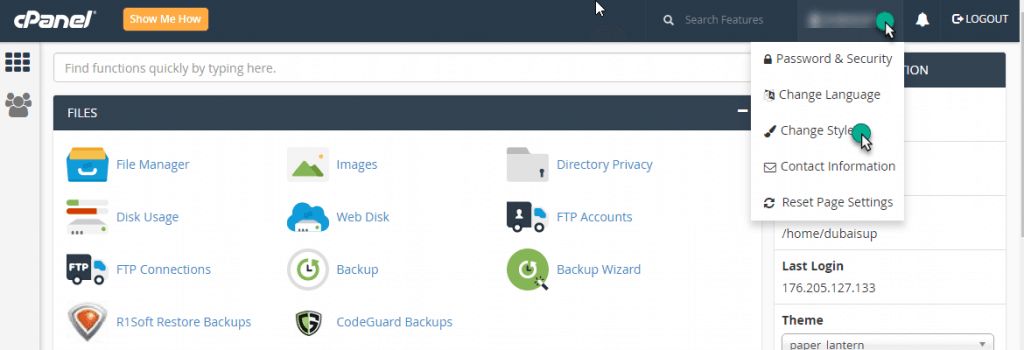 Dfault cpanel look