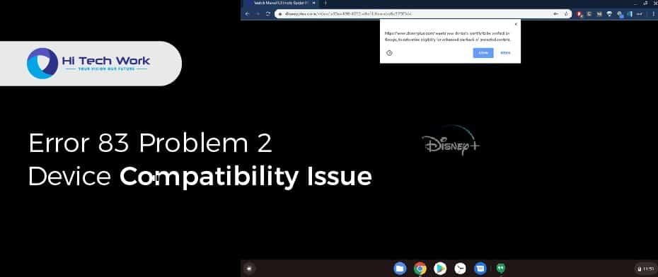 What Is Error Code 83 On Disney Plus
